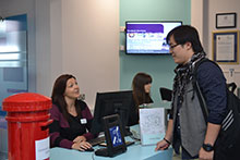 YSJ_facilities _studentservices